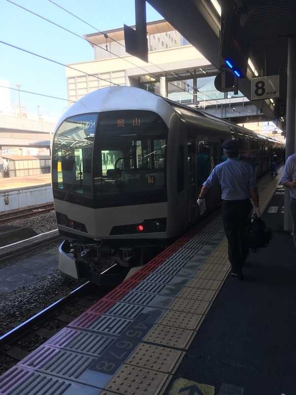 f:id:tatsuyakawakami:20181026183235j:plain