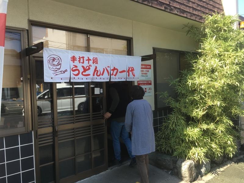 f:id:tatsuyakawakami:20181026184332j:plain