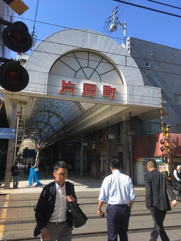 f:id:tatsuyakawakami:20181026185435j:plain