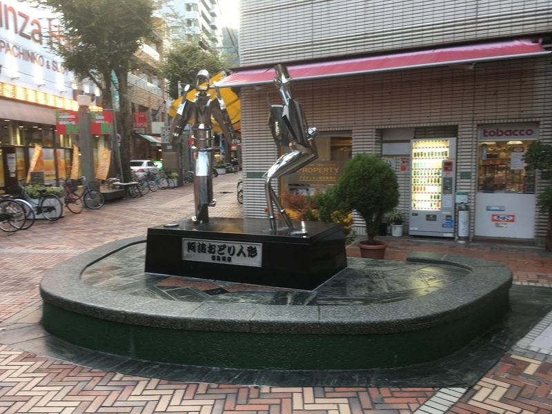 f:id:tatsuyakawakami:20181028181926j:plain