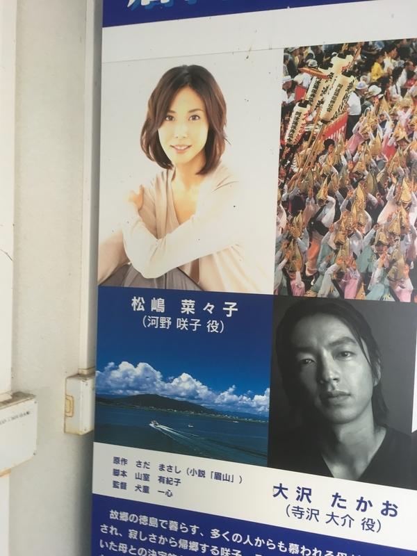 f:id:tatsuyakawakami:20181028181936j:plain