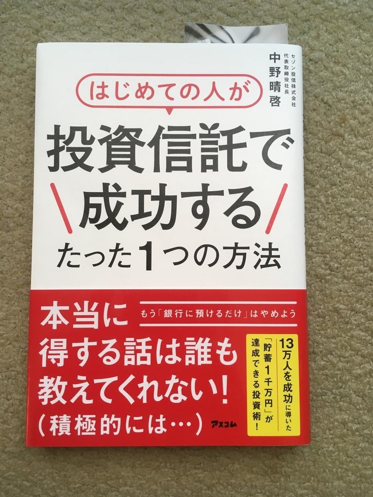 f:id:tatsuyakawakami:20181103121956j:plain