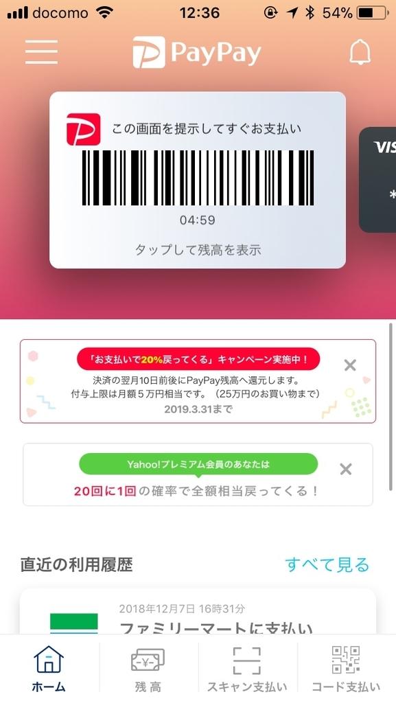 f:id:tatsuyakawakami:20181209130243j:plain
