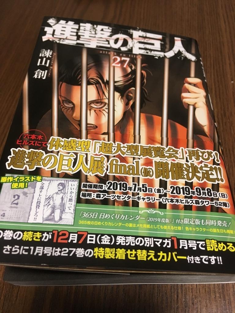 f:id:tatsuyakawakami:20181209130447j:plain