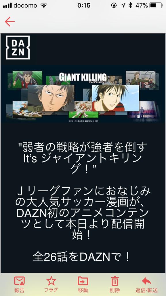 f:id:tatsuyakawakami:20181227163250p:plain