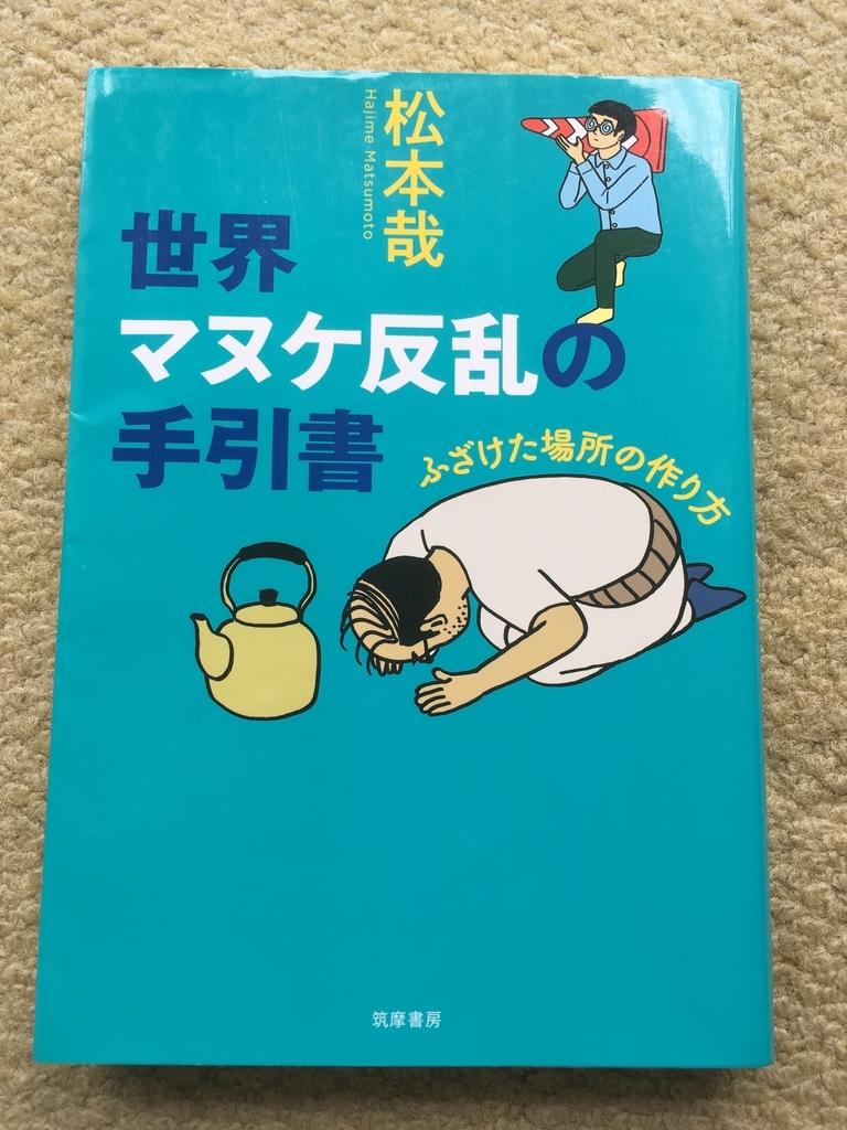 f:id:tatsuyakawakami:20190111125702j:plain