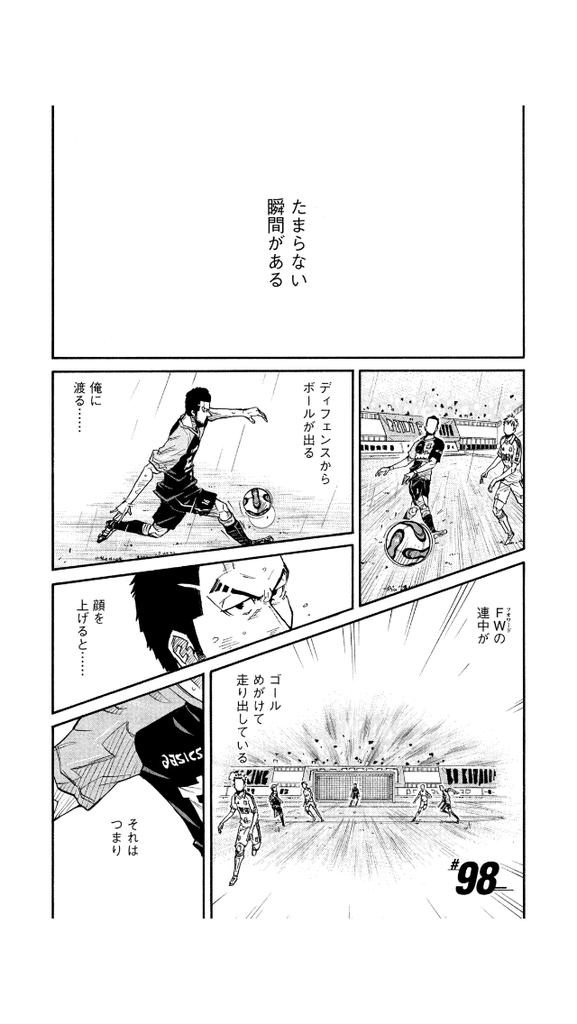 f:id:tatsuyakawakami:20190112155434p:plain
