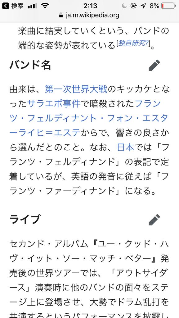 f:id:tatsuyakawakami:20190202182751p:plain
