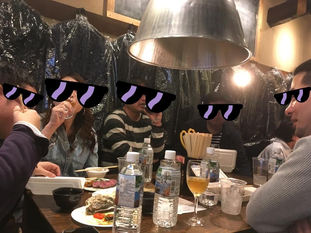 f:id:tatsuyakawakami:20190220153646j:plain