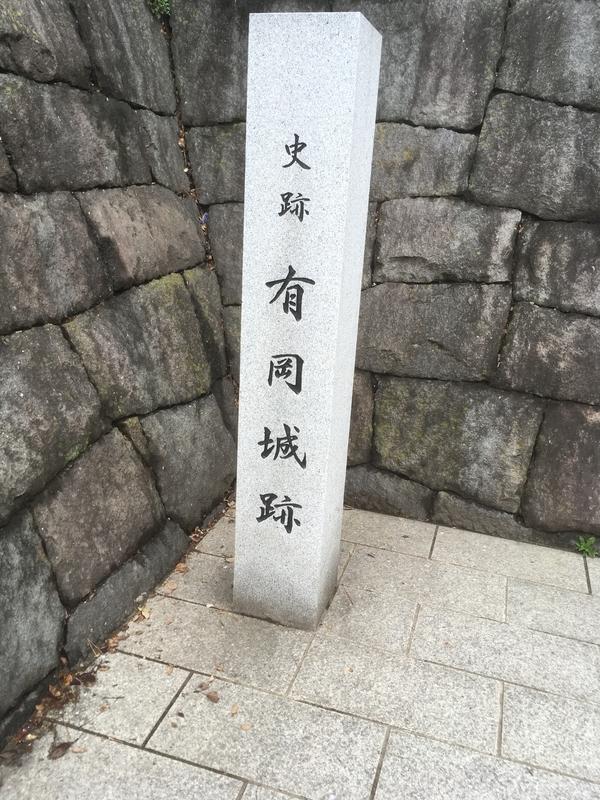 f:id:tatsuyakawakami:20190308182706j:plain