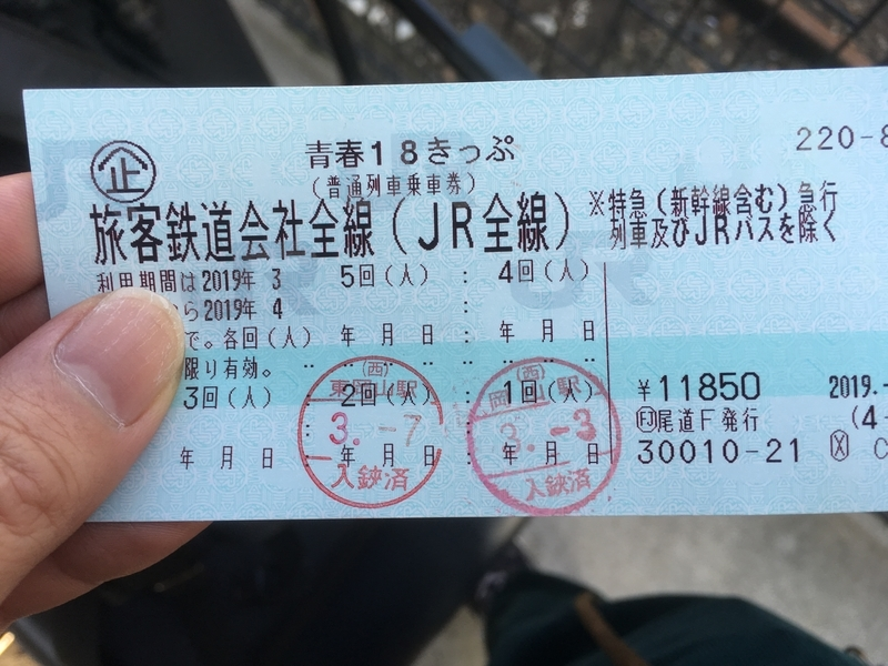 f:id:tatsuyakawakami:20190308185240j:plain