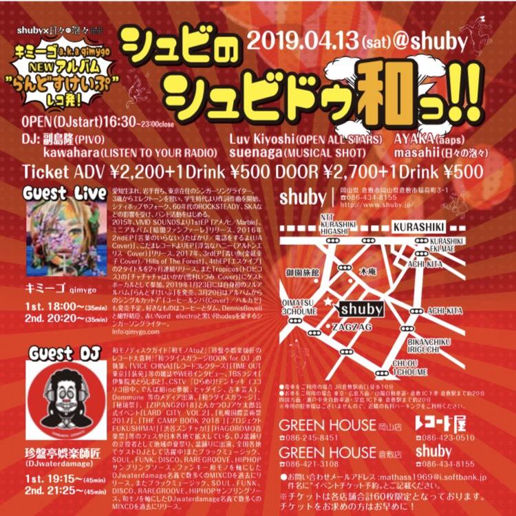 f:id:tatsuyakawakami:20190416182942j:plain