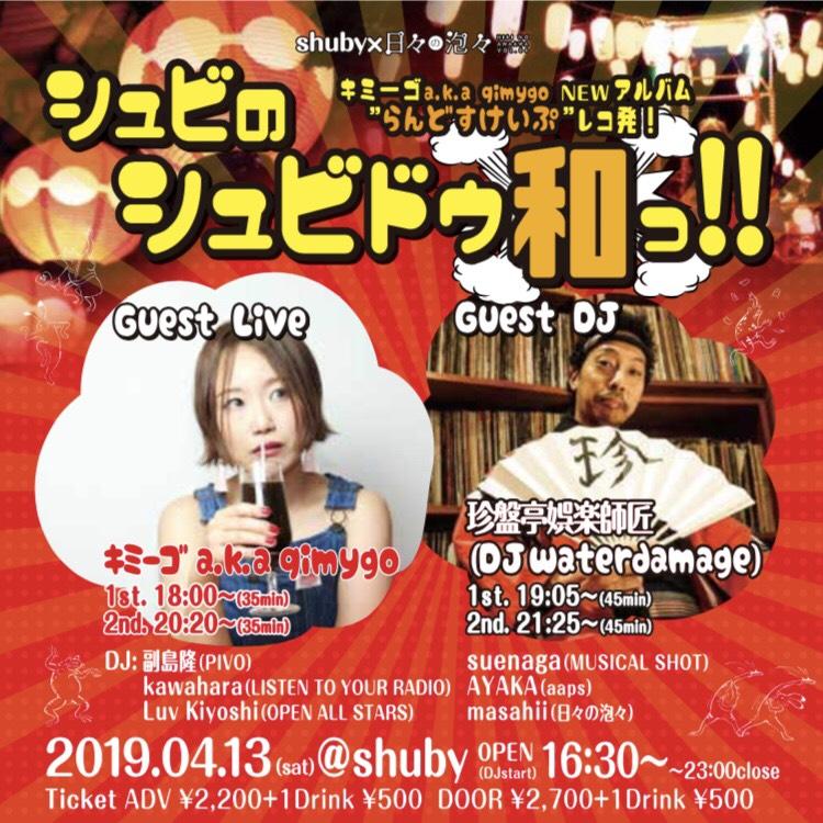f:id:tatsuyakawakami:20190416182945j:plain