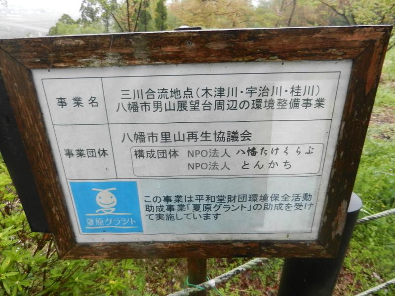 f:id:tatsuyakawakami:20190418121919j:plain