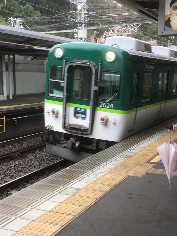 f:id:tatsuyakawakami:20190418123628j:plain