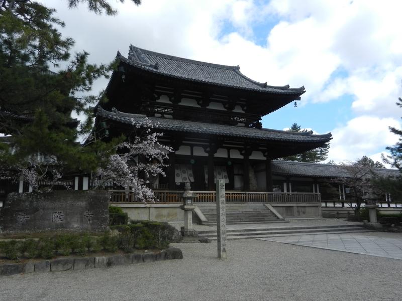 f:id:tatsuyakawakami:20190418220045j:plain