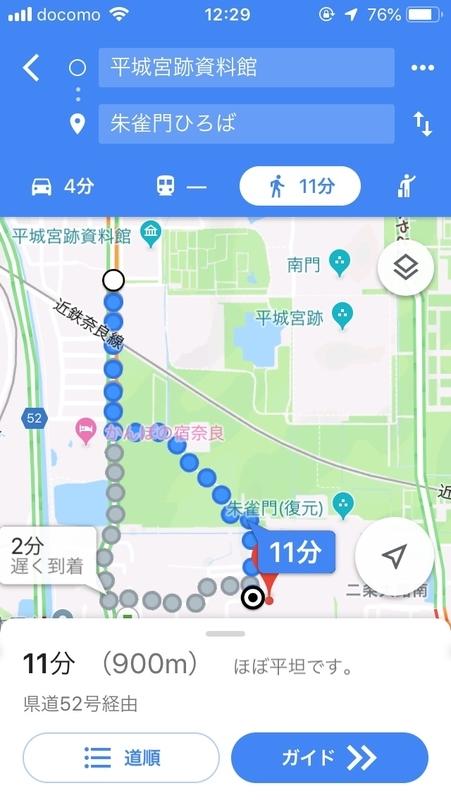 f:id:tatsuyakawakami:20190423180253j:plain