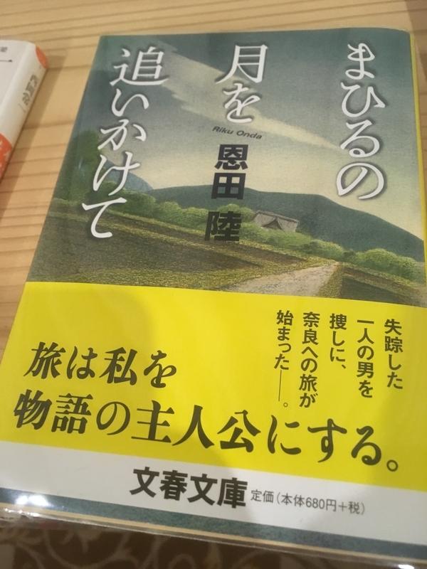 f:id:tatsuyakawakami:20190423183844j:plain
