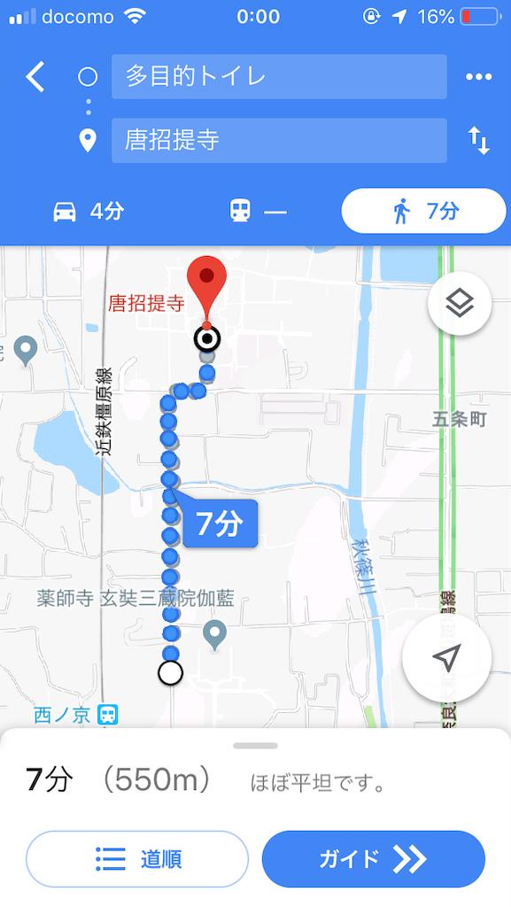 f:id:tatsuyakawakami:20190424000117p:image