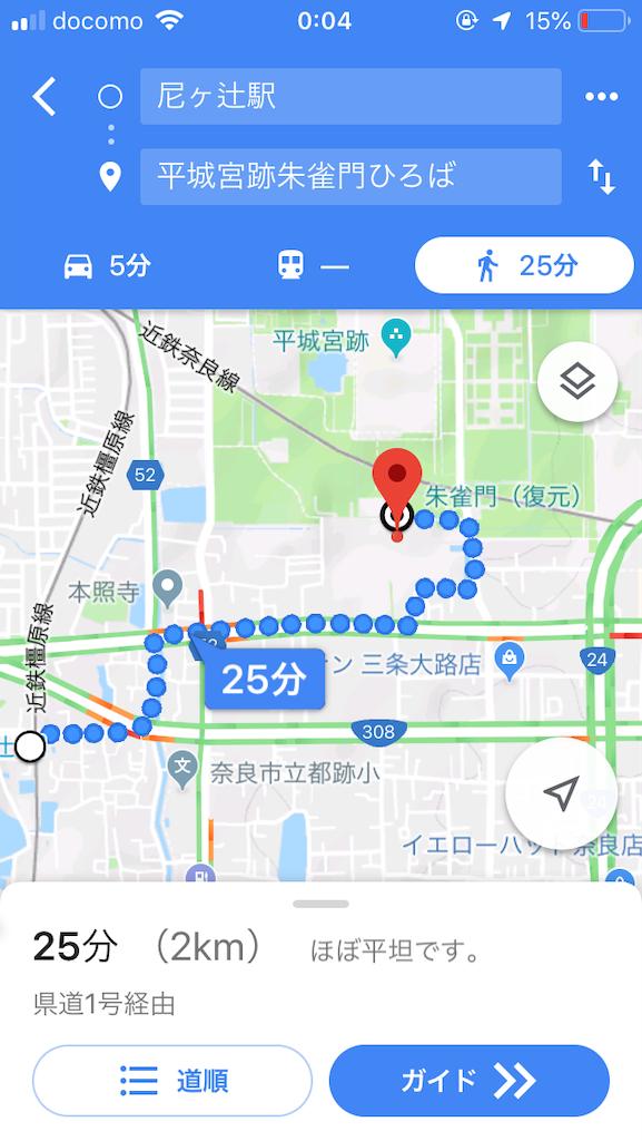 f:id:tatsuyakawakami:20190424000436p:image