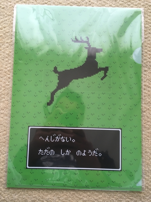 f:id:tatsuyakawakami:20190424180943j:plain