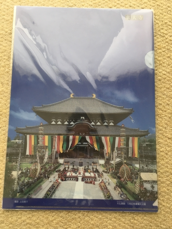 f:id:tatsuyakawakami:20190424180952j:plain