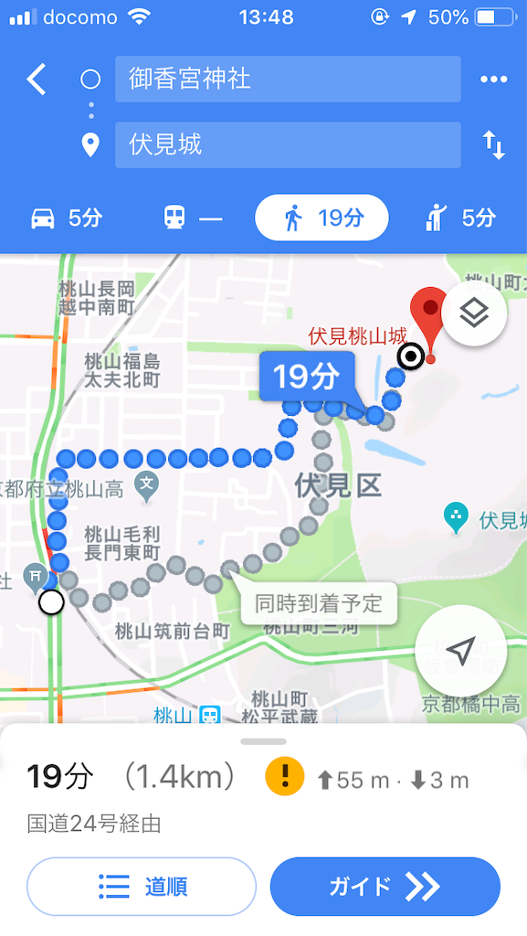f:id:tatsuyakawakami:20190426134921p:image