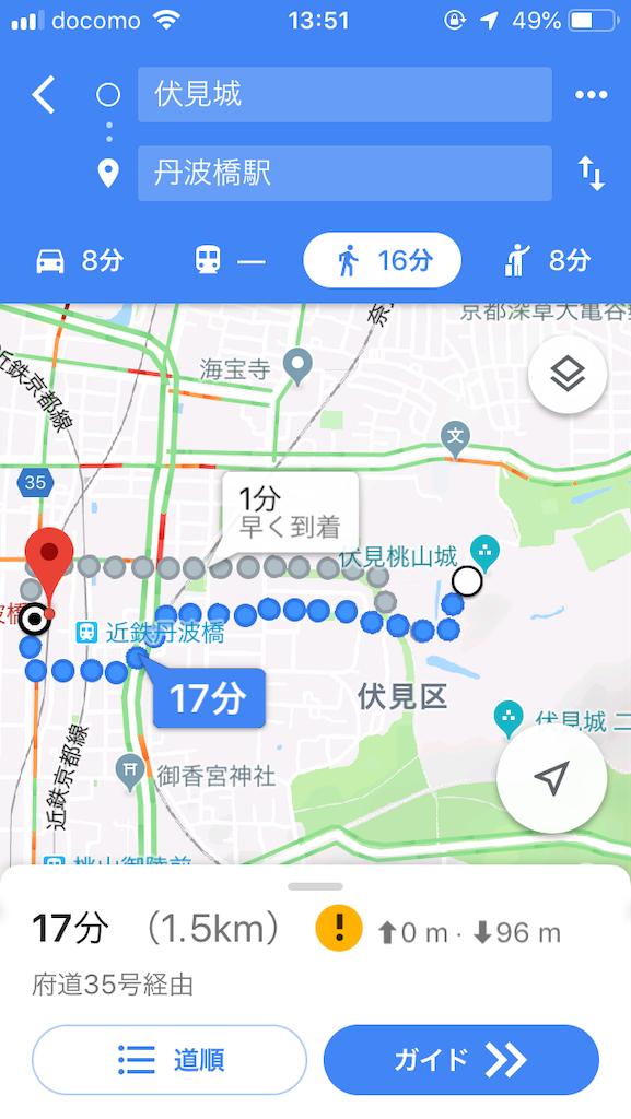 f:id:tatsuyakawakami:20190426135251p:image
