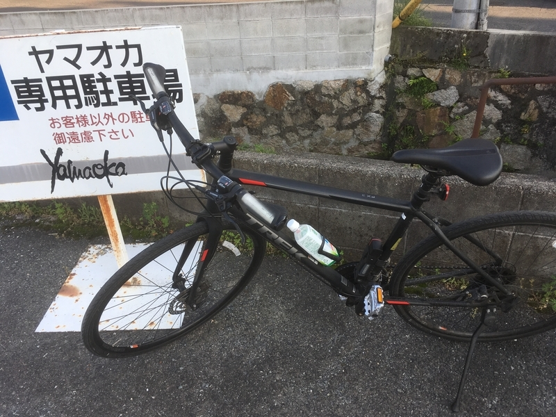 f:id:tatsuyakawakami:20190503161048j:plain