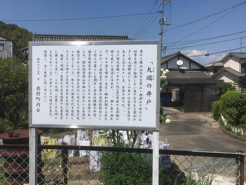 f:id:tatsuyakawakami:20190503161838j:plain