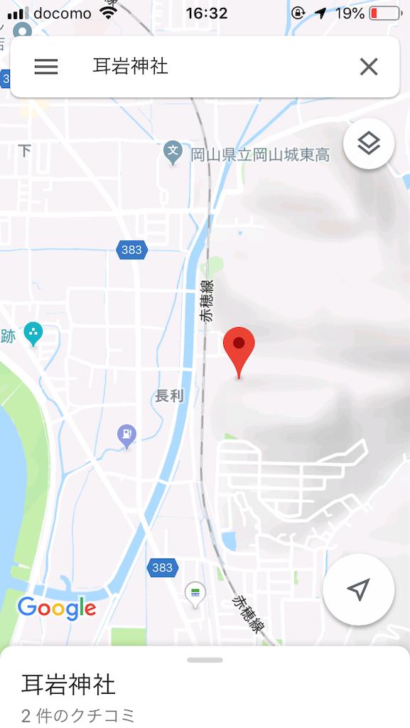 f:id:tatsuyakawakami:20190503172310p:image