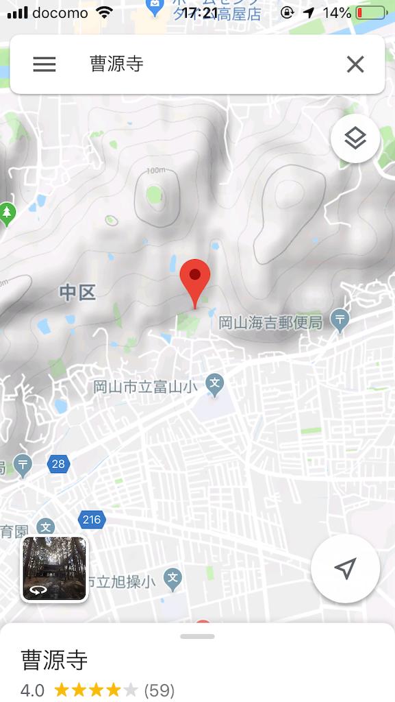 f:id:tatsuyakawakami:20190503172337p:image