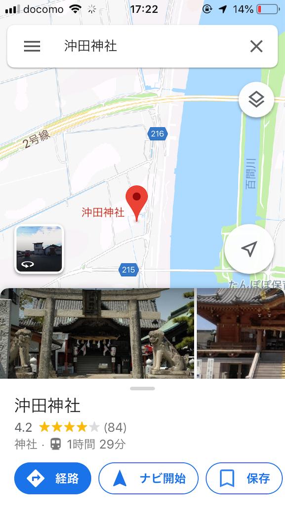f:id:tatsuyakawakami:20190503172352p:image