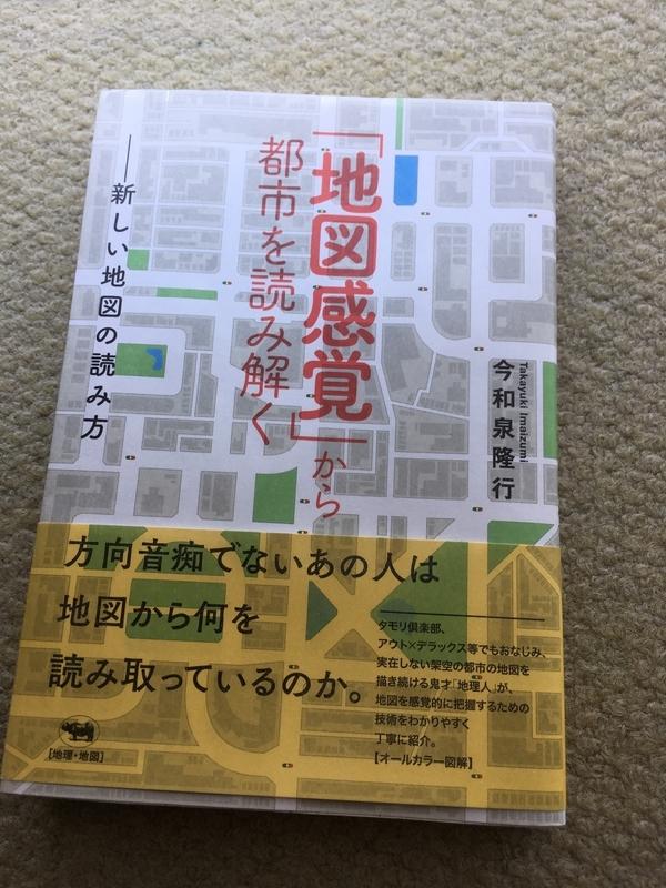 f:id:tatsuyakawakami:20190507142752j:plain
