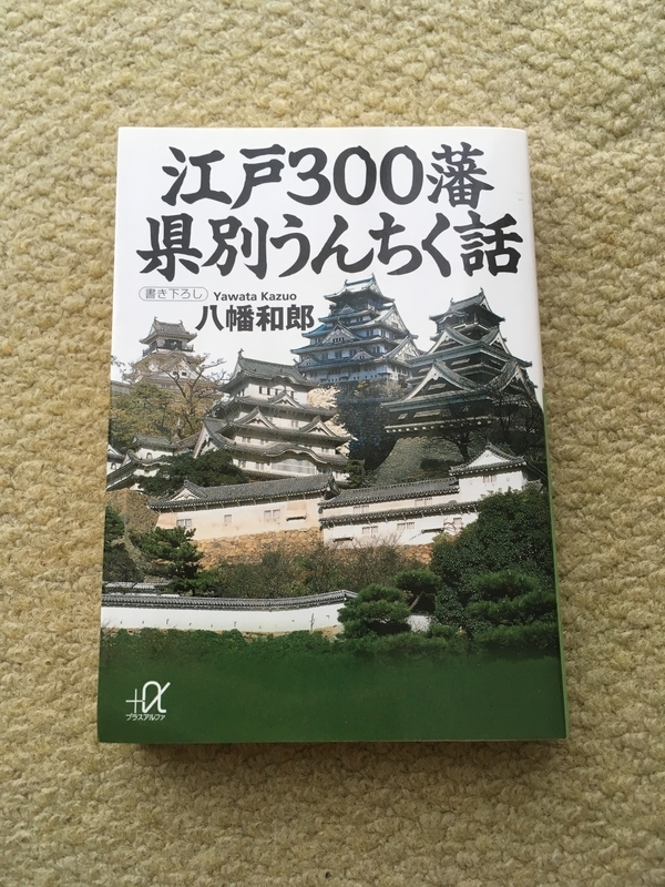 f:id:tatsuyakawakami:20190507142800j:plain