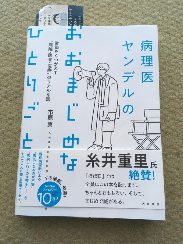 f:id:tatsuyakawakami:20190507142809j:plain