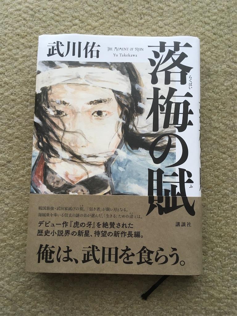 f:id:tatsuyakawakami:20190518103618j:image