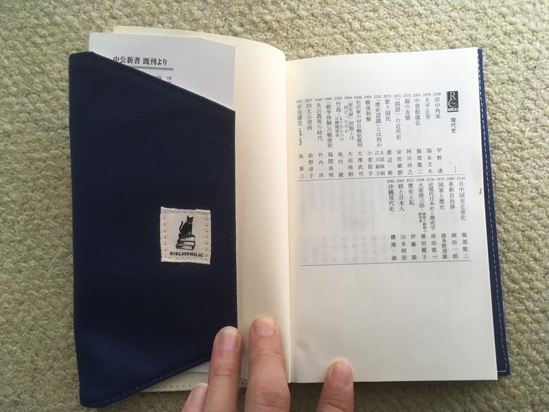 f:id:tatsuyakawakami:20190530171010j:plain
