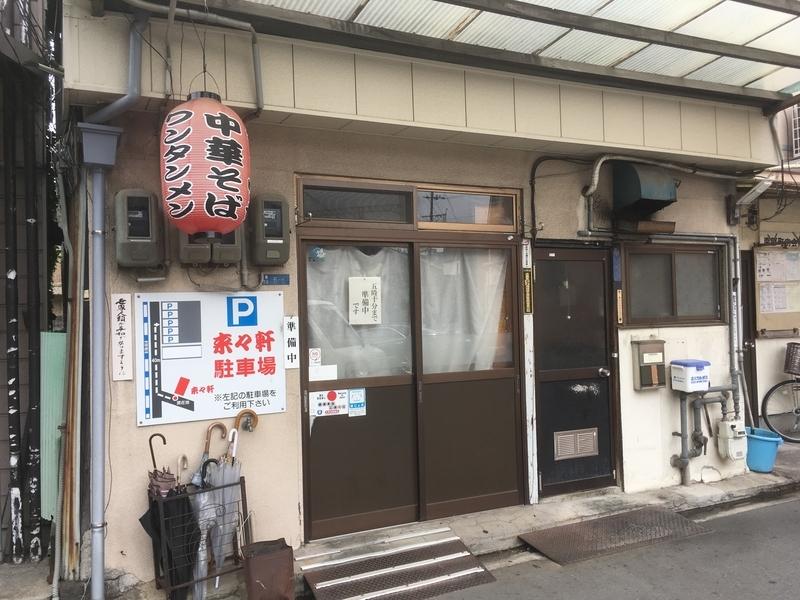 f:id:tatsuyakawakami:20190624220656j:plain