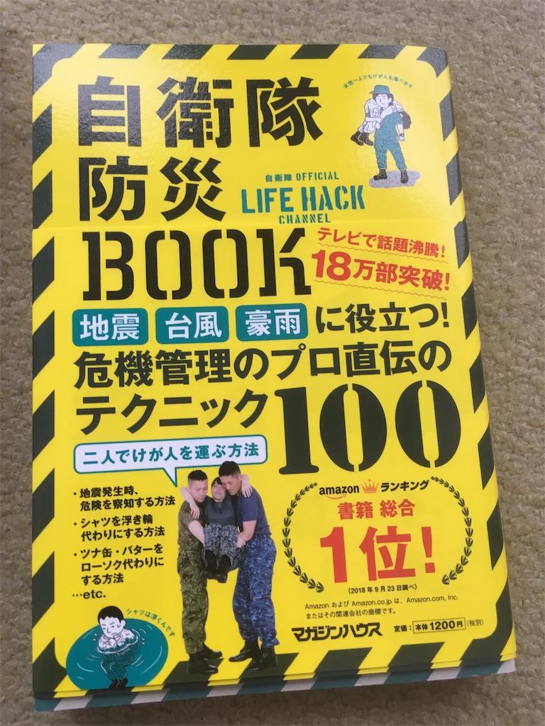 f:id:tatsuyakawakami:20190701181012j:image