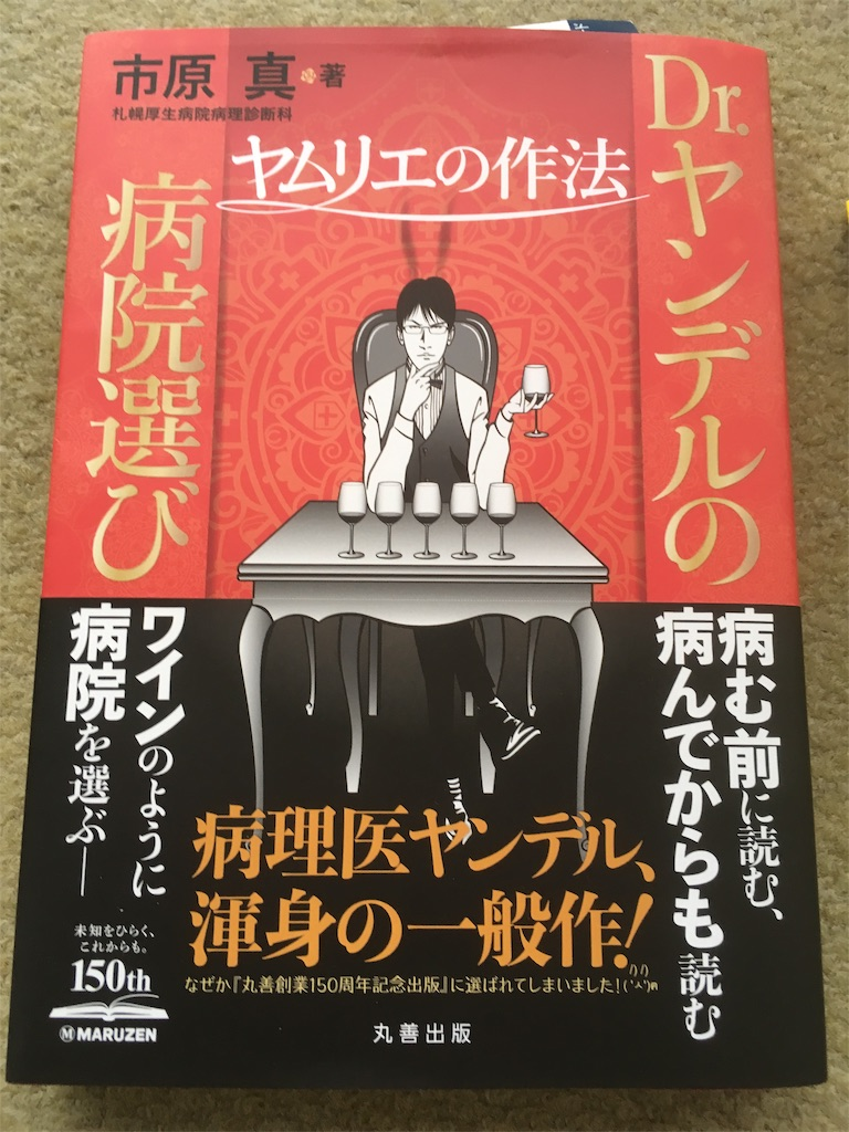 f:id:tatsuyakawakami:20190701181041j:image