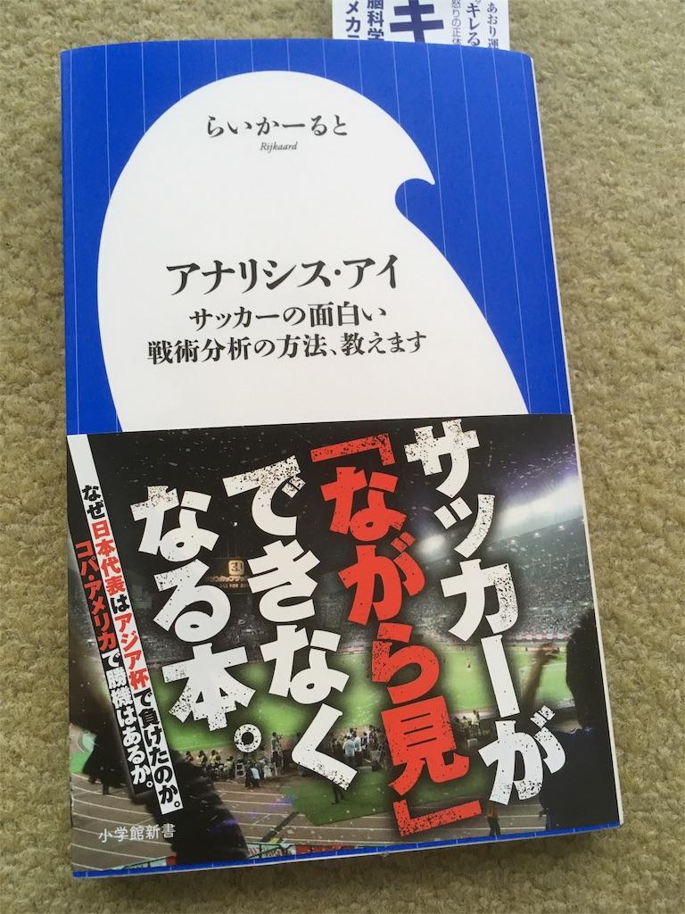 f:id:tatsuyakawakami:20190701181206j:image