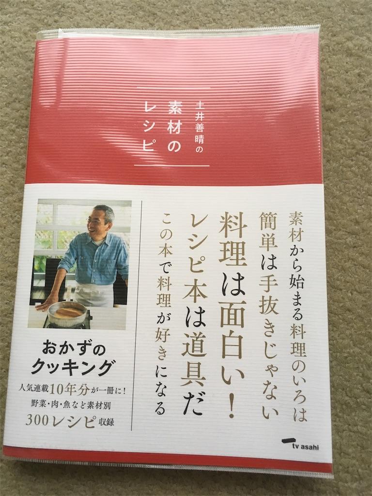 f:id:tatsuyakawakami:20190701181224j:image