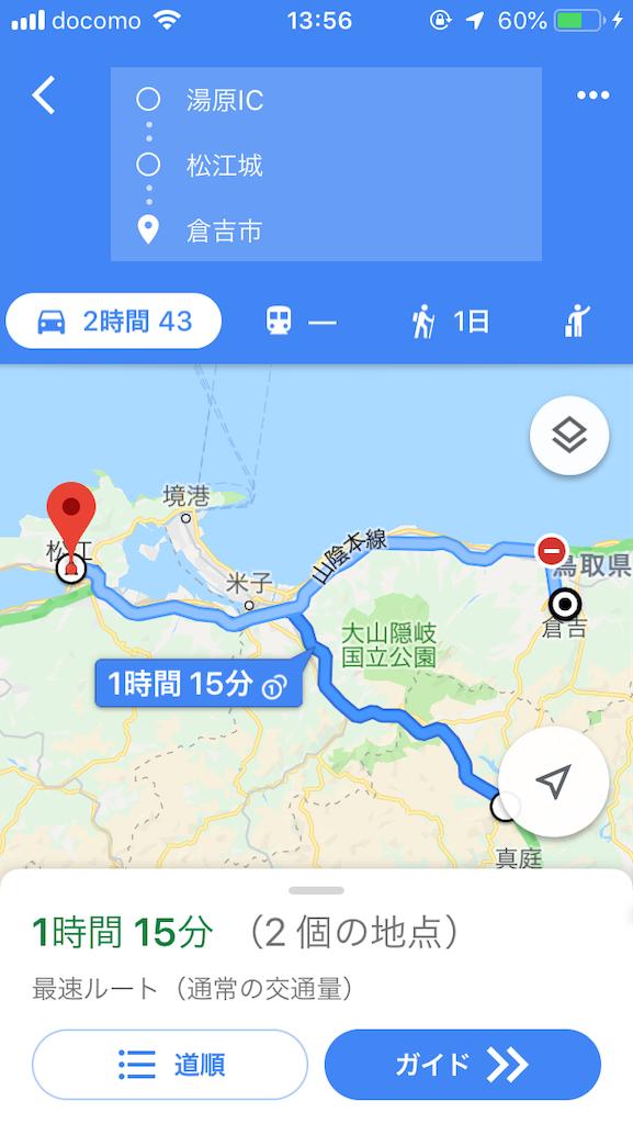 f:id:tatsuyakawakami:20190720135647p:image