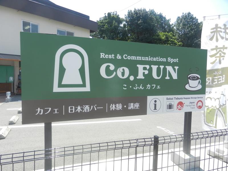 f:id:tatsuyakawakami:20190725223240j:plain