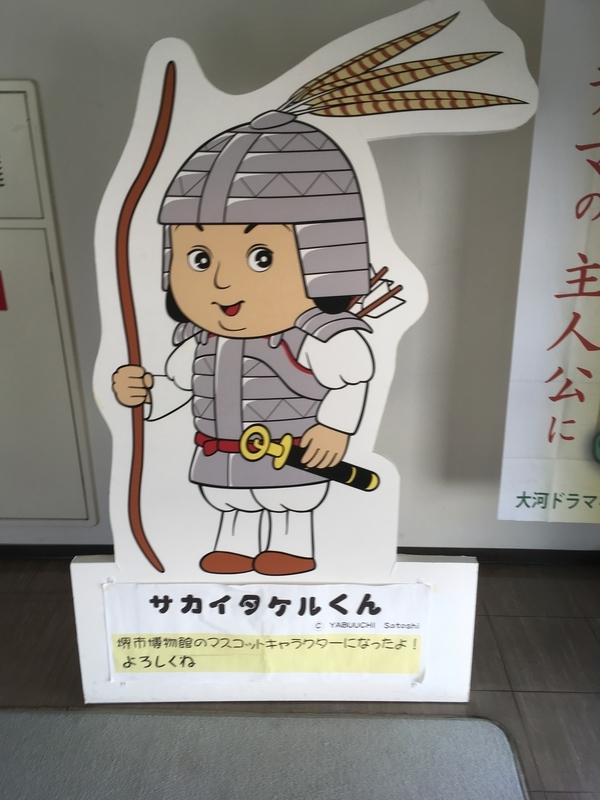 f:id:tatsuyakawakami:20190725224505j:plain