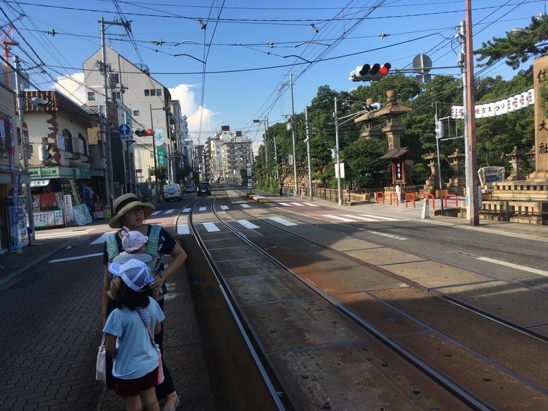 f:id:tatsuyakawakami:20190725224534j:plain