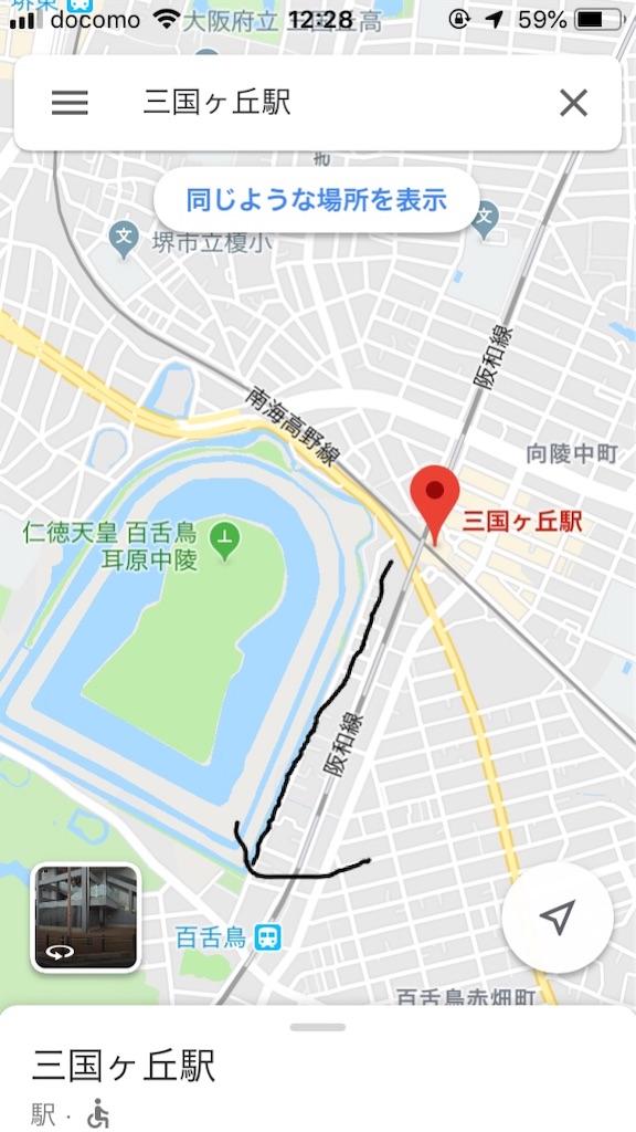 f:id:tatsuyakawakami:20190728123153j:image