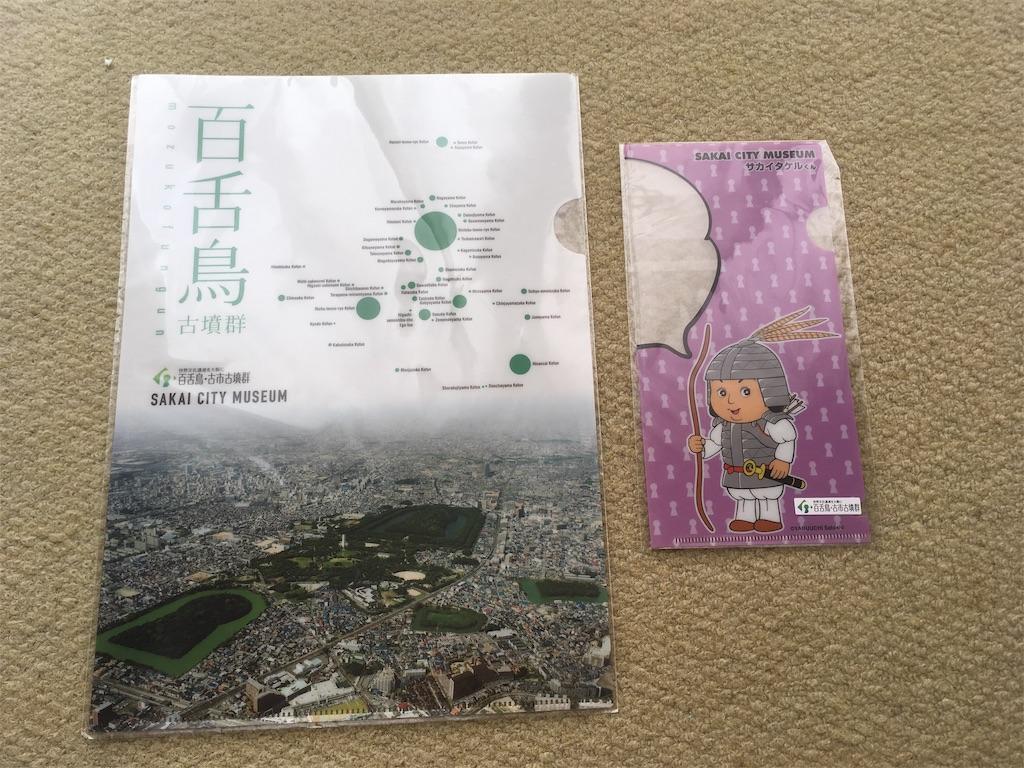 f:id:tatsuyakawakami:20190728125710j:image