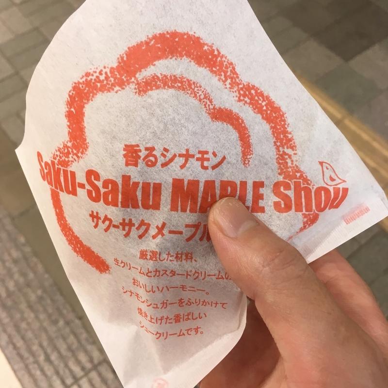 f:id:tatsuyakawakami:20190803194021j:plain